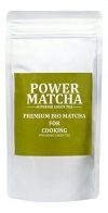 POWER MATCHA | Premium Bio Matcha for cooking | (Premiumqualität) 100g - 1